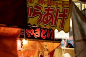 岡崎桜祭り2021 屋台